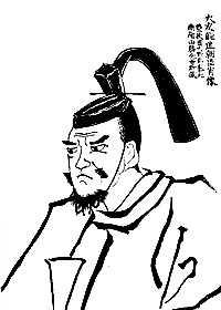 上記(大友能直)image