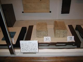 上記(大友本と宗像本の写本)image
