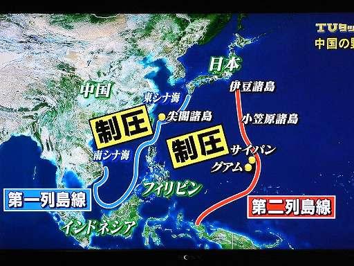 空襲(中国列島線地図)image