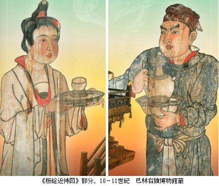 故事(契丹草原の王朝のパンフレットから)image