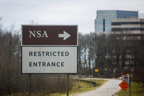 スパイ(NSA入り口)image
