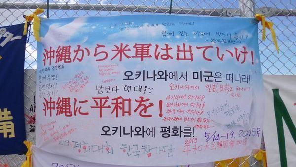 スパイ(沖縄で見る外国語)image