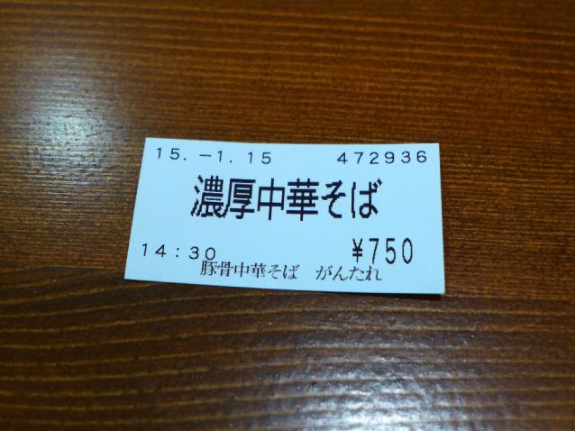 P1190831.jpg