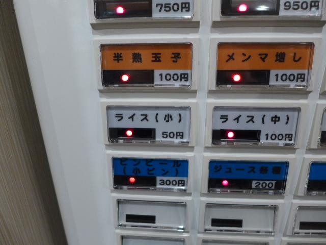P1200147.jpg