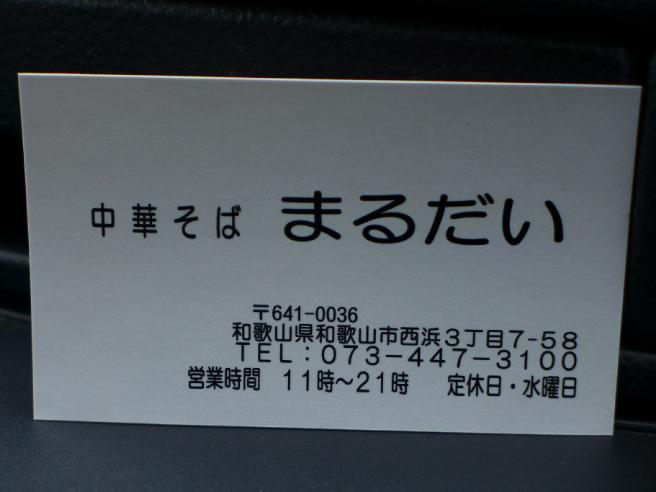 P1200684.jpg