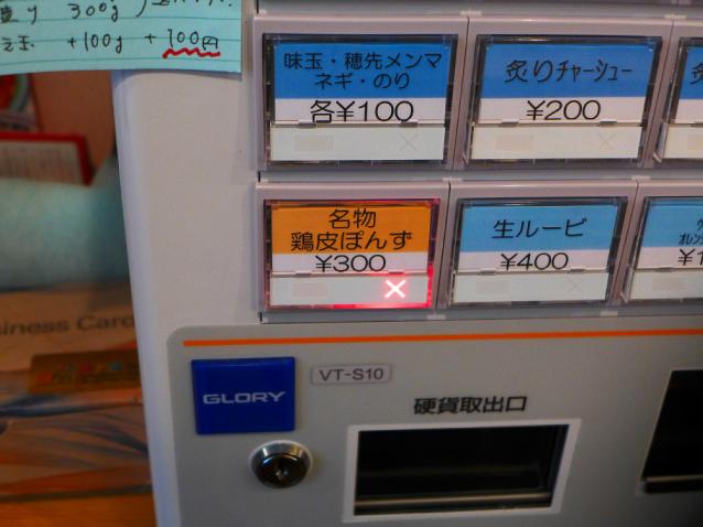 P1200998.jpg