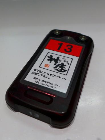 P1210726.jpg