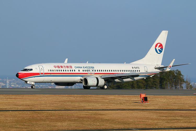 1412静岡空港 (292)FC2