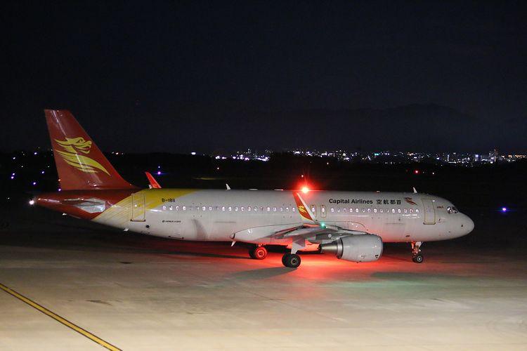 1501静岡空港 (195)FC2