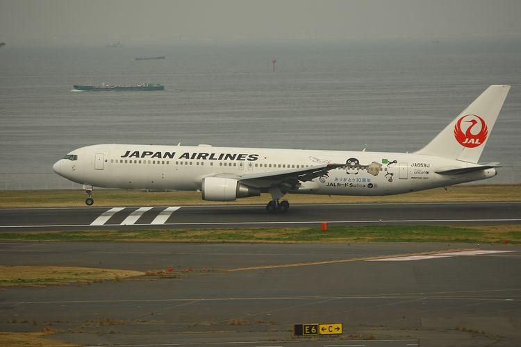 1503羽田空港① (314)FC2