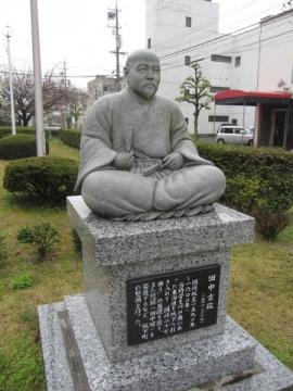 田中吉政像