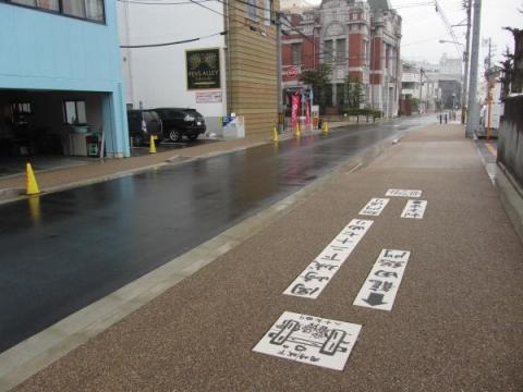 旧東海道 籠田総門付近
