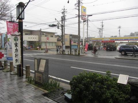 岡崎宿西本陣・岡崎グランド劇場跡