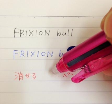 frixion2.jpg