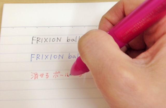 frixion3.jpg