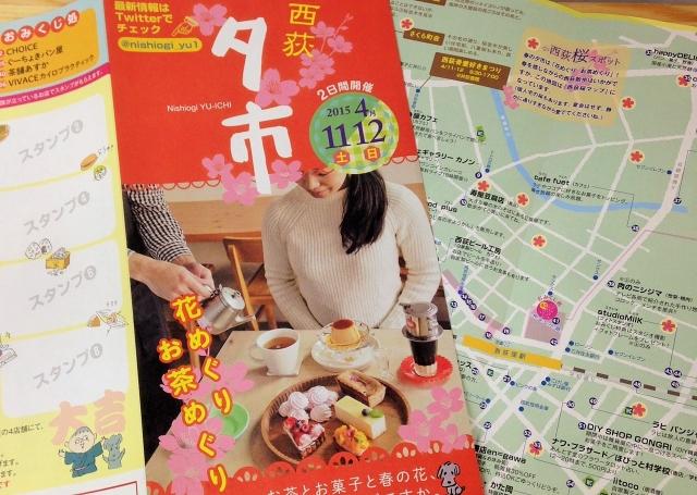 yuuichiharu3.jpg