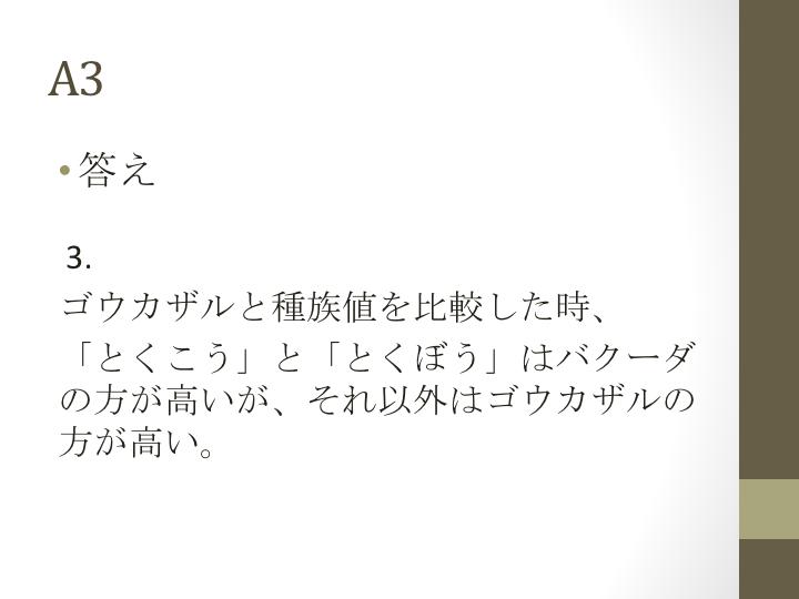 スライド07