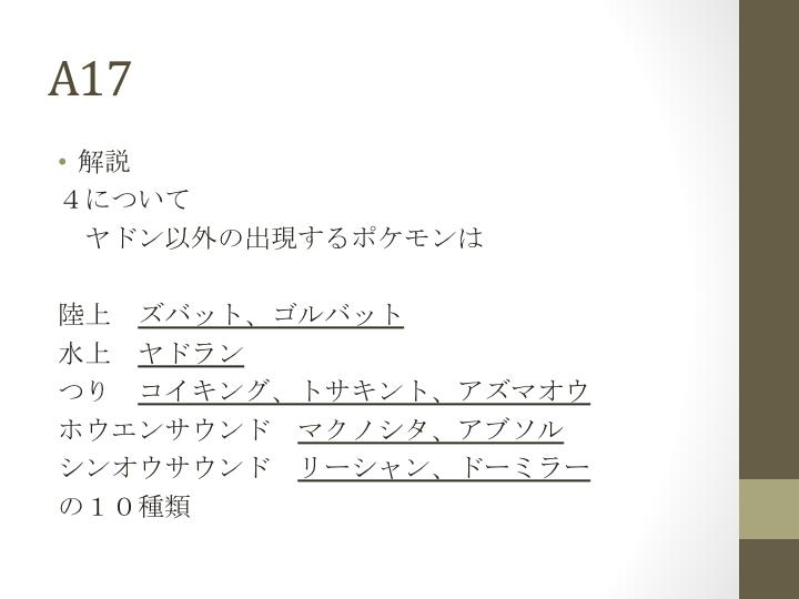 スライド39