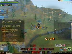 ScreenShot0074.jpg