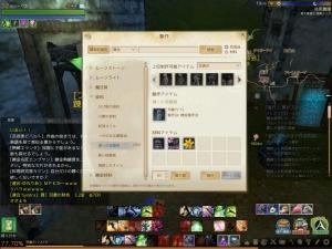 ScreenShot0226.jpg