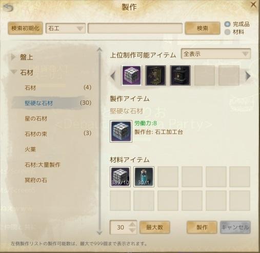 ScreenShot0231.jpg