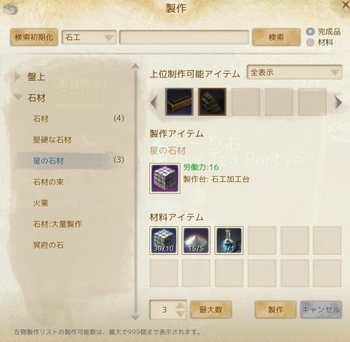 ScreenShot0234.jpg