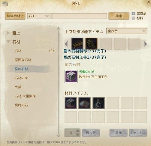 ScreenShot0241.jpg