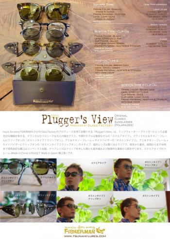 Flyer_convert_20150623134944.jpeg