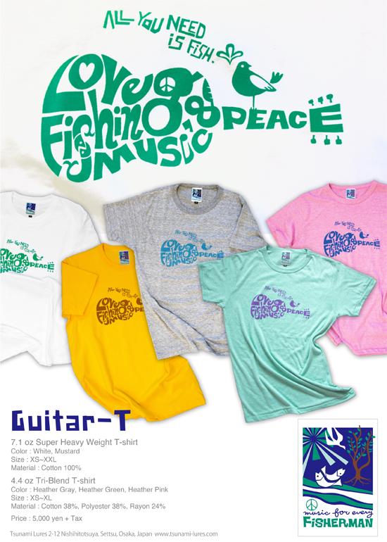 Guitar-T-Flyer.jpg