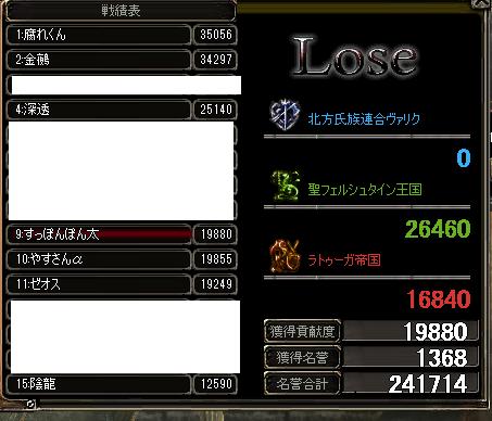 20150510ジーク