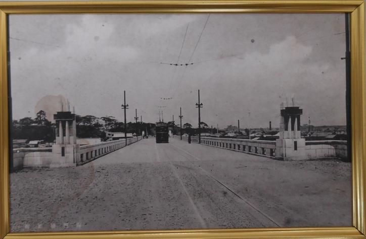 絵葉書海門橋の水浜電車