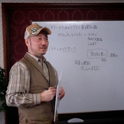 カウンセラーのためのセクマイ基礎知識1