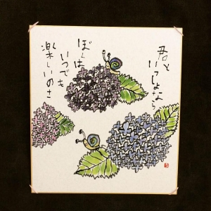ajisai_20150610124712bbd.jpg