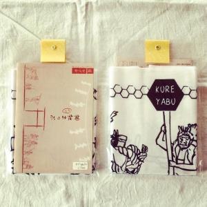 yabu_tenugui1.jpg