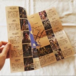 yabu_tenugui3.jpg