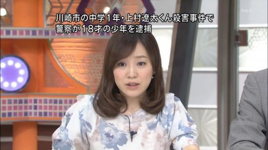 川崎 市 の 中学生 殺害 事件 で ...