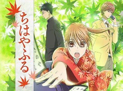 chihayafuru.jpg