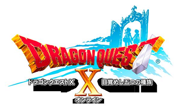 dq10 dragon quest