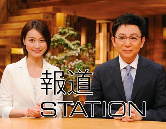 hodo_station.jpg