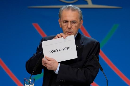 2020TokyoOlympic 東京五輪 東京オリンピック