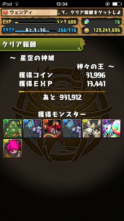 9_20150525014616edc.jpg