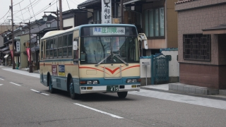 変換 ~ DSC00978