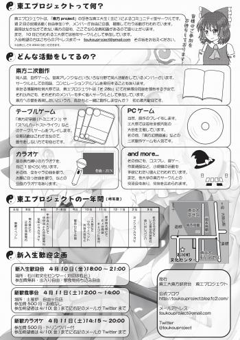 image-0002.jpg