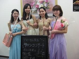 after樋口広瀬泉佐野