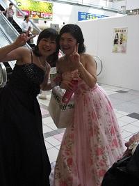 after渡辺吉岡
