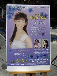 poster0503.jpg