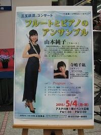 poster0504.jpg