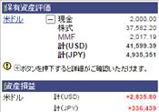 SnapCrab_NoName_2015-2-15_19-51-22_No-00.png