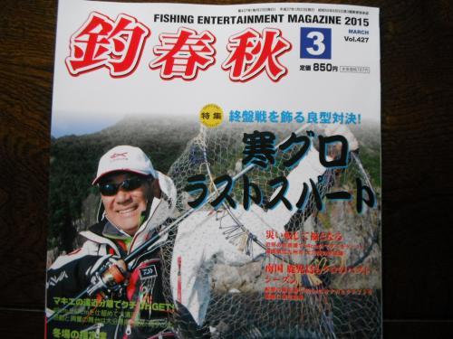 DSCF2652_convert_20150122160033.jpg