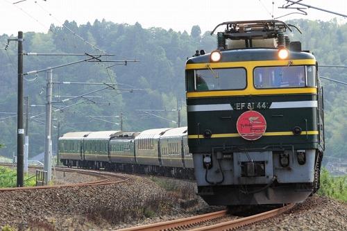 トワイライトエクスプレス 列車